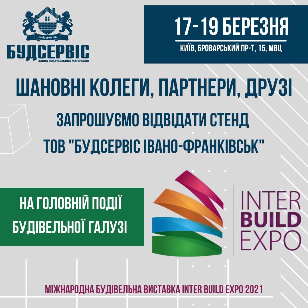 Inter Build Expo 2021!